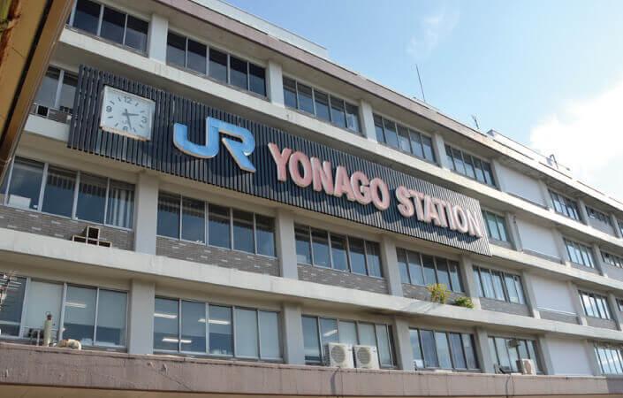 JR「米子」駅