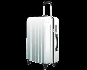 普段使わない出張や旅行用のスーツケース